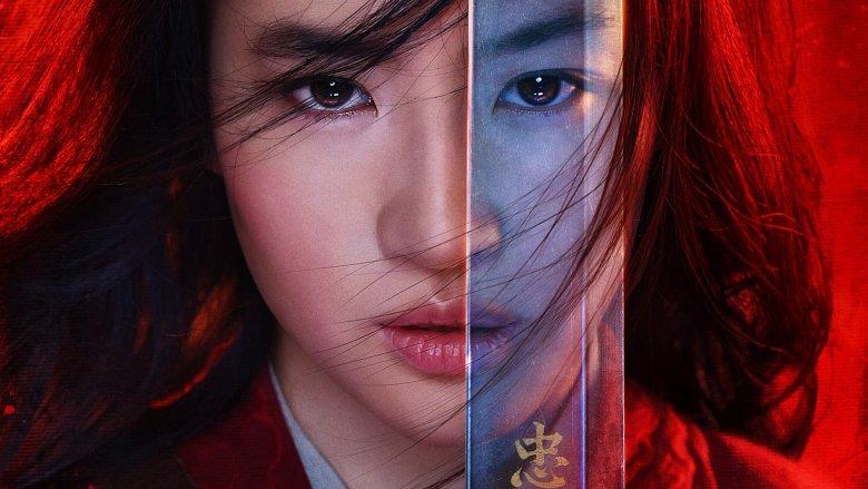 Mulan promo art