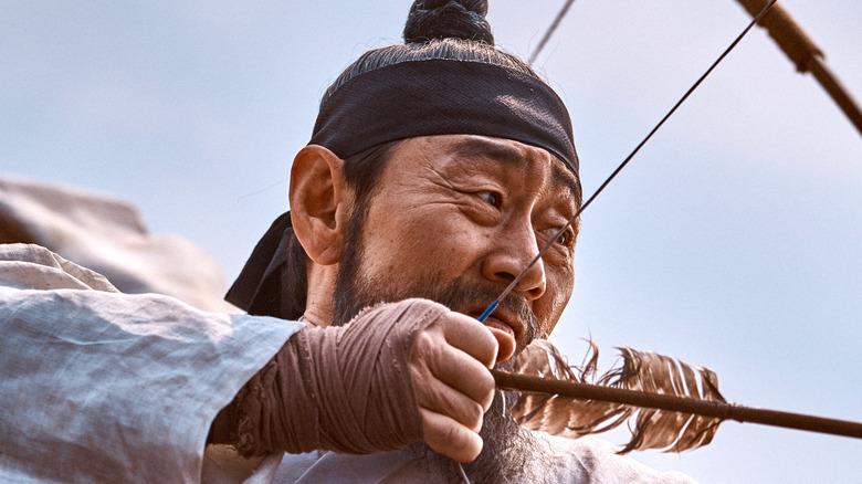 An Hyun shooting arrow