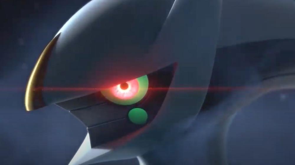 Arceus eyes glow