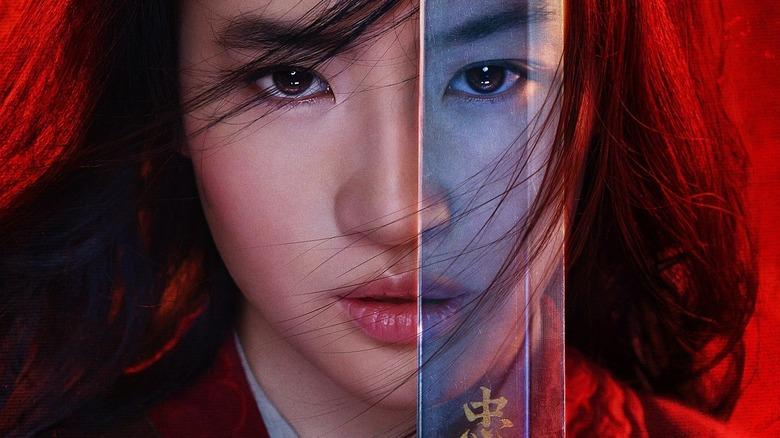 Mulan poster sword