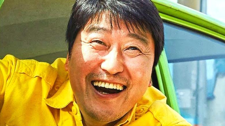 A Taxi Driver Kim Face