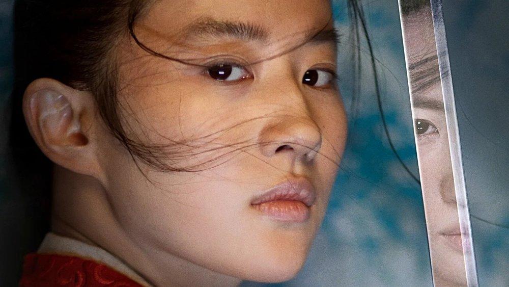 Mulan character poster